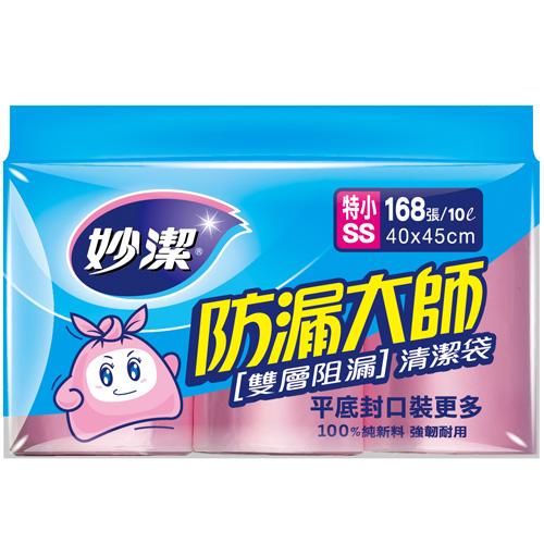 妙潔防漏大師清潔垃圾袋~SS10L40^~45cm