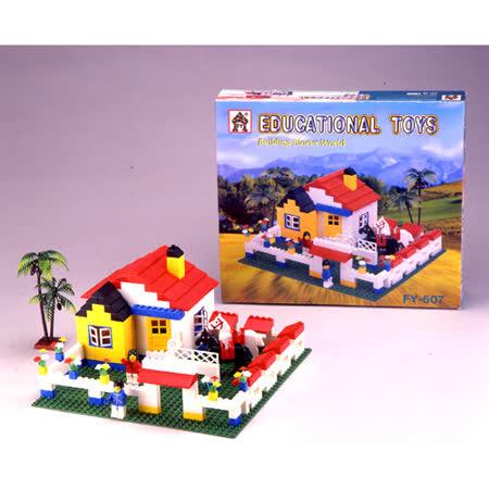 《紅瓦農莊》造型積木組-350小片