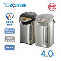 象印*4公升*SuperVE 超級真空保溫熱水瓶(CV-DSF40)