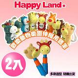 《超值2入》Happy Land歡樂動物園伸縮筆