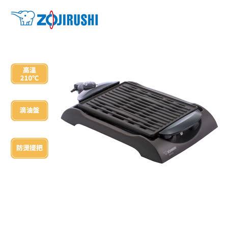 ZOJIRUSHI 象印室內電烤肉爐 EB-CF15