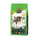 《寶多福》健康犬餐低脂配方-老犬專用2kg