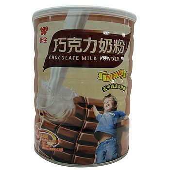 味全巧克力奶粉-奈米鈣配方1000g