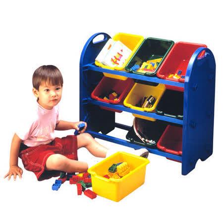 《寶貝家》三層玩具收納架(附9桶)~台灣生產喔
