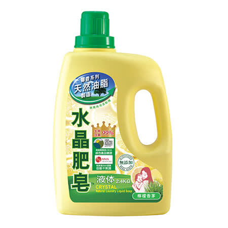 南僑水晶肥皂液體2.4L