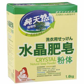 南僑水晶肥皂粉體1.6kg