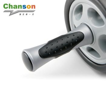 【強生CHANSON】CS-701完美腹肌健美輪