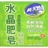南僑水晶柔絲皂絮1.28kg
