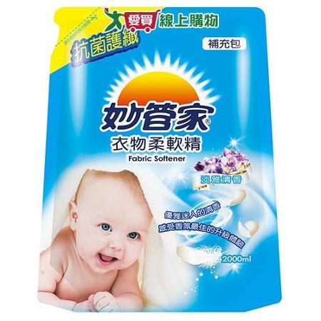 妙管家衣物柔軟精補充包-淡雅清香2000cc