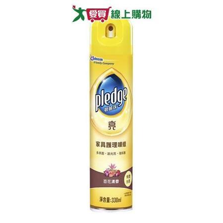 碧麗珠傢具清潔保養劑-百花330ml