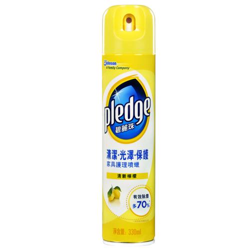 碧麗珠傢具清潔保養劑~檸檬330ml