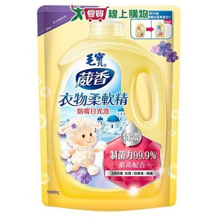 毛寶衣物柔軟精補充包-防霉1900g