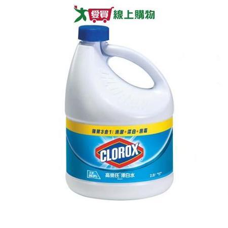 高樂氏CLOROX超濃縮漂白水-天然原味96oz
