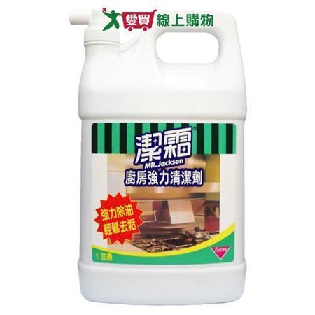 潔霜廚房清潔劑加侖裝