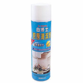 白博士廚房清潔劑-除菌配方600ml*2入