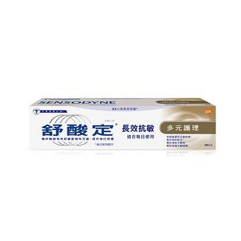 舒酸定多元護理牙膏120g