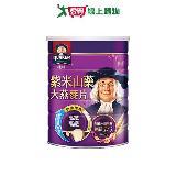 桂格紫米山藥大燕麥片700g