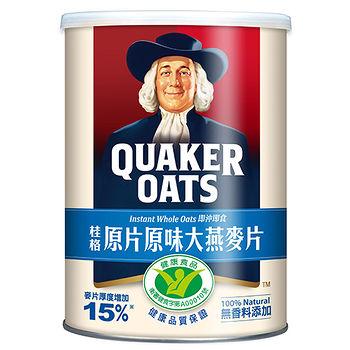 桂格原片原味大燕麥片800g