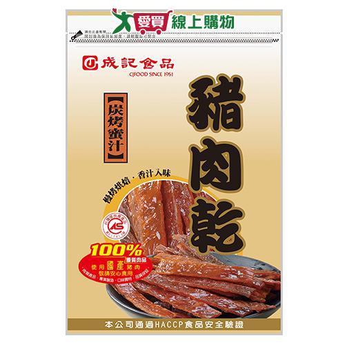 成記珍味豬肉乾150g/包
