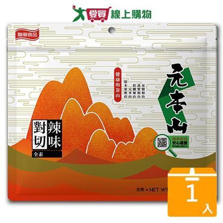 元本山味付對切海苔-辣味39g