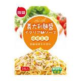 聯夏義大利麵醬-培根玉米120gx3包