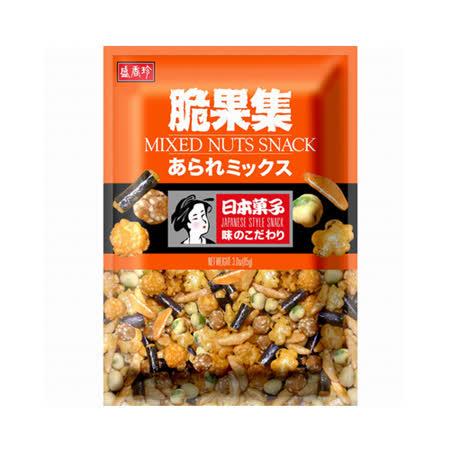 盛香珍脆果集-綜合脆果100g