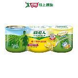 綠巨人 金玉雙色玉米粒 (311g*3/組)