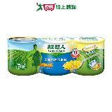綠巨人 天然特甜玉米粒 (311g*3/組)
