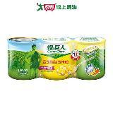 綠巨人 金玉雙色玉米粒易開罐 (198g*3/組)