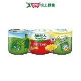 綠巨人 珍珠玉米粒 (340g*3/組)