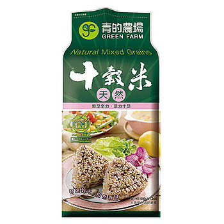 青的農場健康十穀米 1.2kg