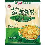 中祥蔬菜餅乾量販包360g