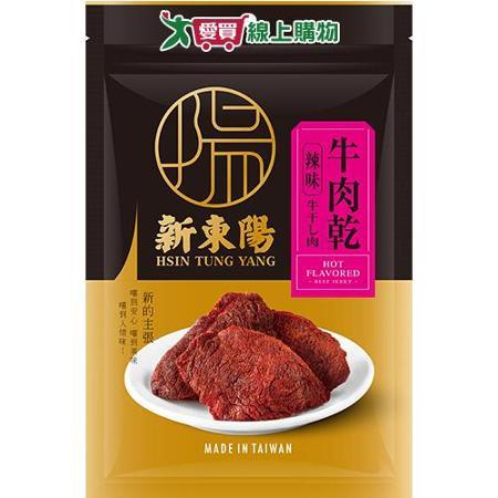 新東陽牛肉乾-辣味100g