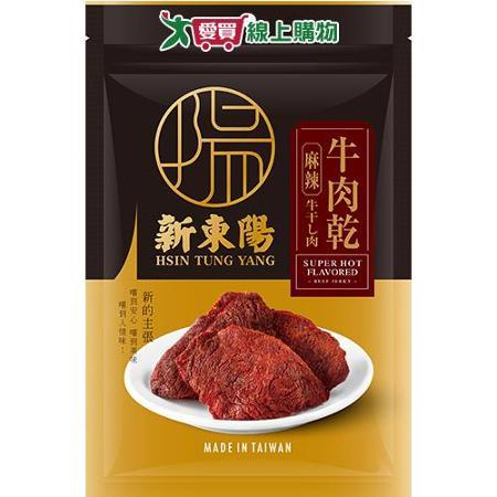 新東陽牛肉乾-麻辣口味100g