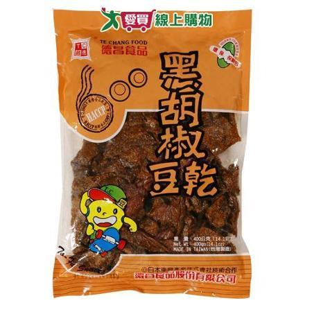 德昌黑胡椒豆乾350g