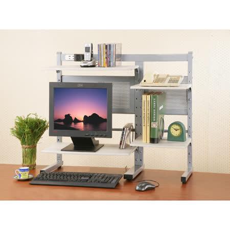 《萬代田》寬型可調式桌上電腦架