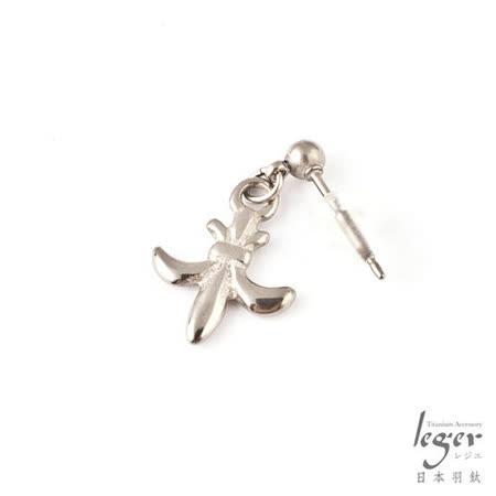 日本羽鈦《達文西鈦鑰》針式純鈦耳環一只