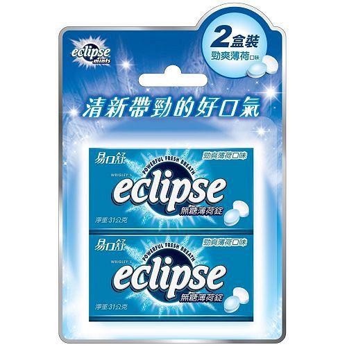 易口舒eclipse無糖薄荷錠~勁爽薄荷口味2 入62g