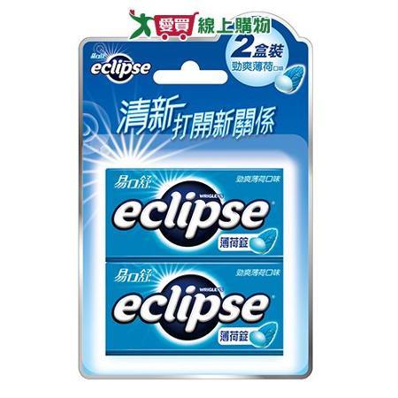 易口舒eclipse無糖薄荷錠-勁爽薄荷口味2 入62g