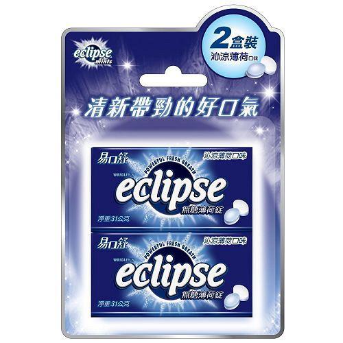 易口舒eclipse無糖薄荷錠~沁涼薄荷口味2 入62g