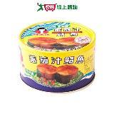 好媽媽茄汁鯖魚(黃罐)225g*3罐