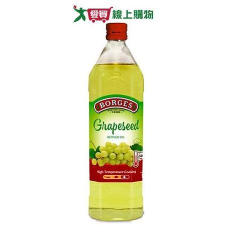 百格仕葡萄籽油1L
