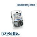BlackBerry 黑莓 8700 專用PDair高質感鋁合金保護殼(科技銀)
