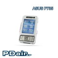 ASUS P735 專用PDair高質感鋁合金保護殼(科技銀)