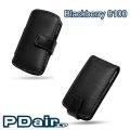 BlackBerry 黑莓 Pearl 8100 專用PDair高質感手機皮套