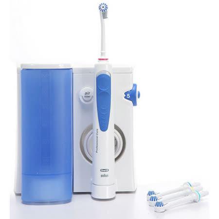 百靈 Oral-B 高效活氧沖牙機(MD20)