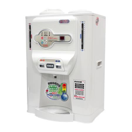 『JINKON』☆晶工牌 10.2L溫熱全自動開飲機 JD-5426B