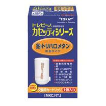 TORAY 東麗 MK系列 高效過濾型 卡式 濾心 MKC.NTJ 可過濾8種物質