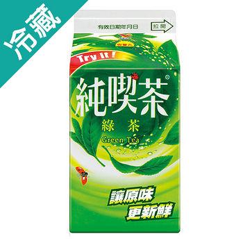 純喫茶綠茶 481ML/瓶
