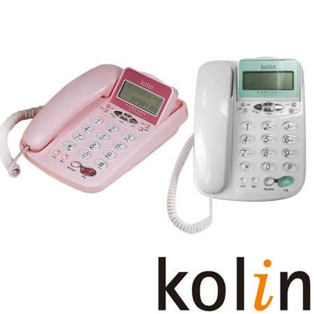 歌林來電顯示型電話 KTP-506L